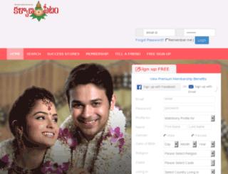 kalyanapeetam.com screenshot