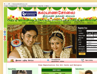 kalyanasolaimatrimony.blogspot.com screenshot