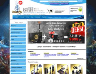 kalyanmir.ru screenshot