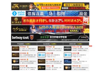 kalycalendar.com screenshot