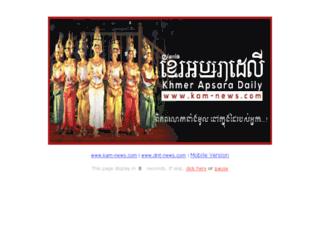 kam-news.com screenshot