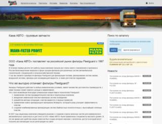 kama-auto.ru screenshot