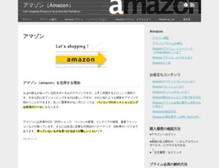 kamakura-tabi.com screenshot