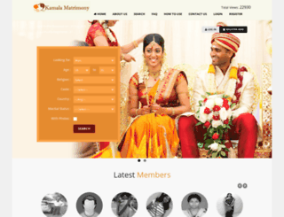 kamalamatrimony.com screenshot