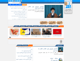 kamalemehr.ir screenshot