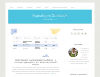 kamalikaguharoy.com screenshot