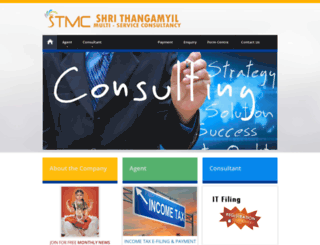 kamalstmc.com screenshot