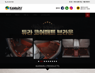 kamaru.co.kr screenshot