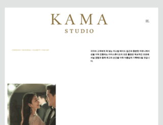 kamastudio.co.kr screenshot