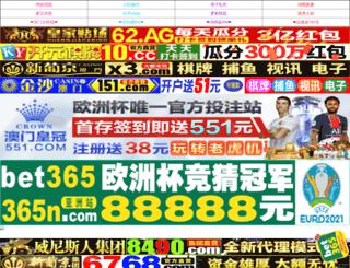 kamata-juku.com screenshot