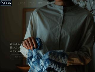 kamawanu.co.jp screenshot