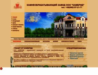 kambrid.com screenshot