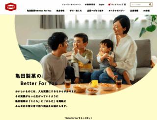 kamedaseika.co.jp screenshot