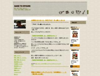 kamekichi.cocolog-nifty.com screenshot