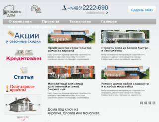 kamen-d.ru screenshot