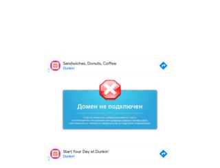 kamena-mpo.umi.ru screenshot
