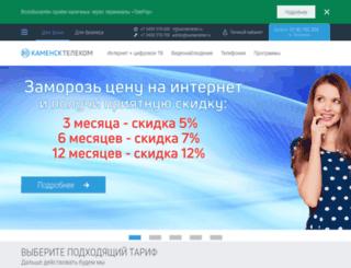 kamensktel.ru screenshot