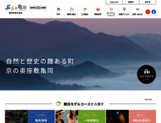 kameoka.info screenshot