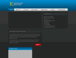 kameswaricinema.com screenshot
