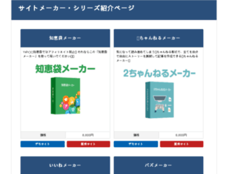 kami-blog.info screenshot