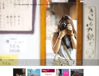 kami0815.blog.me screenshot