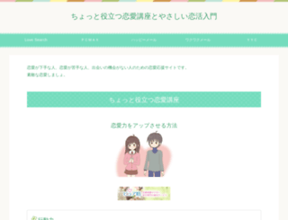 kamin.mints.ne.jp screenshot
