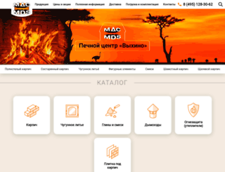 kaminsnab.ru screenshot