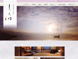 kamisuwa-shinyu.com screenshot
