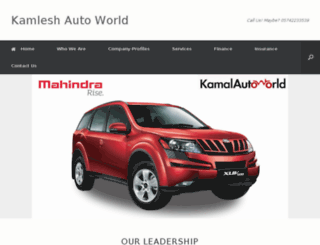 kamleshautoworld.tk screenshot