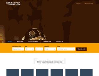 kammavarkalyanamalai.com screenshot