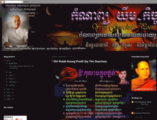 kamnapyimguechse.blogspot.com screenshot