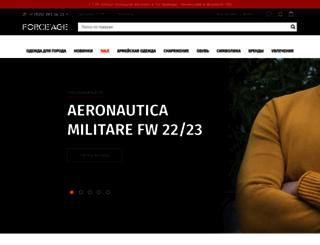 kamo-uniforma.ru screenshot