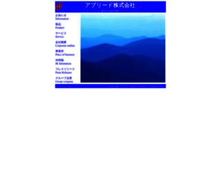 kamo.apreed.com screenshot