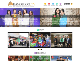 kamoblog.tv screenshot