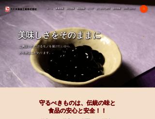 kamoifood.co.jp screenshot