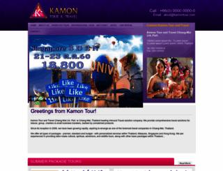 kamontour.com screenshot