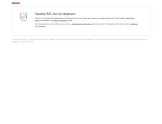 kamr.myjino.ru screenshot