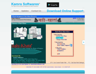 kamrasoftware.com screenshot