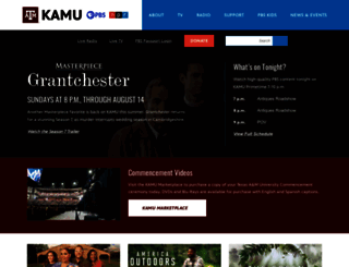 kamu.tamu.edu screenshot