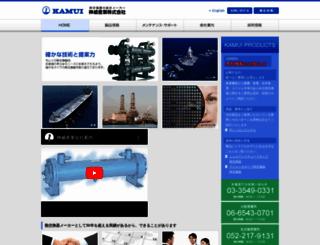 kamui.co.jp screenshot