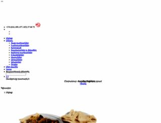 kamurj.org screenshot