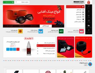 kamyabonline.mihanstore.net screenshot