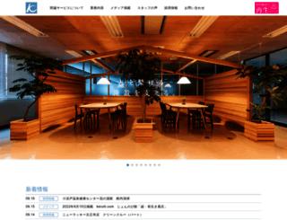 kan-etsu.jp screenshot
