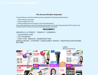 kan.taowang.com screenshot