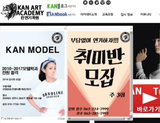 kanacademy.co.kr screenshot