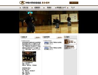 kanagawa-iaido.main.jp screenshot