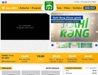 kanal12.az screenshot