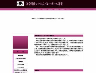 kanamama.net screenshot