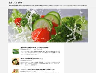 kanamati777.com screenshot