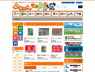 kanape-yokohama.com screenshot